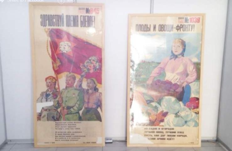 Зөвлөлтийн дайчдын түүхийг РЦНК-д үзээрэй