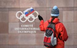Оросгүй олимп ямар болох вэ?