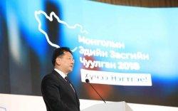 У.Хүрэлсүх: Эдийн засгийн форум зорьсон үр дүндээ хүрлээ