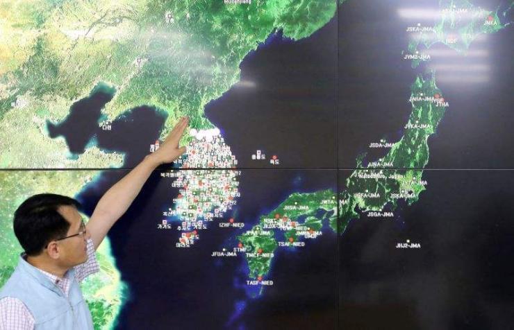 Хойд Солонгосын цөмийн туршилтын талбай нуржээ
