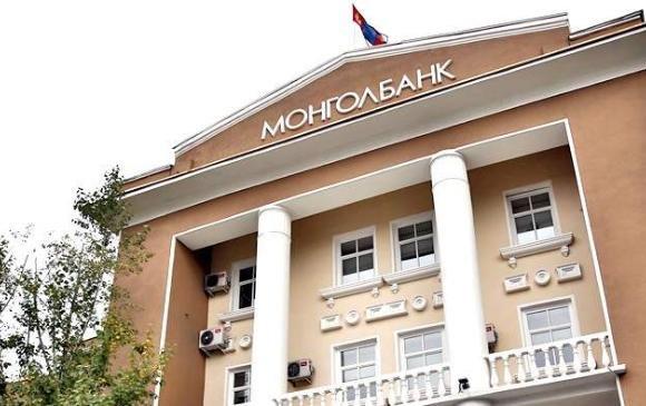 Монголбанк 2017 онд 176.6 тэрбум төгрөгийн ашигтай ажиллав