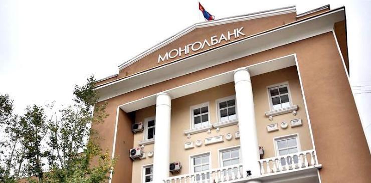 Монголбанкны ерөнхийлөгчийн мэдэгдэл