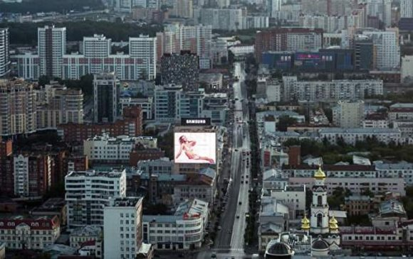 Оросууд ЭКСПО-2025-ыг эх орондоо зохиох саналтай байна
