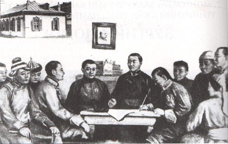 Монголын Бошгыг халах залуучуудын эвлэл байгуулагджээ /1921.08.25/