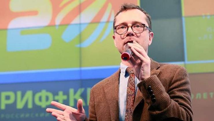 Оросын интернэт салбарын форум эхэллээ
