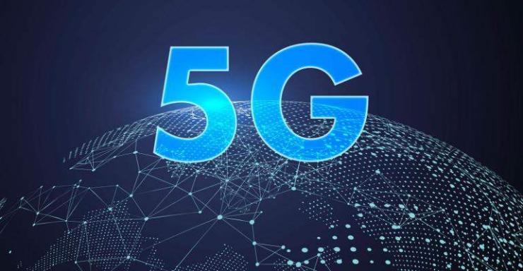 5G-гийн эрин үе тун удахгүй
