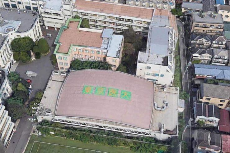 Токиогийн Анагаахын их сургууль санаатайгаар элсэлтийн оноог өөрчилдөг байжээ