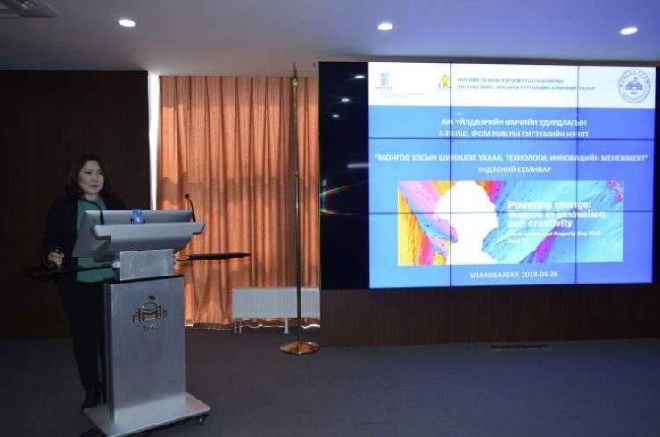 """""""Монгол Улсын Шинжлэх Ухаан, Технологи, Инновацийн Менежмент"""" үндэсний семинарыг амжилттай зохион байгууллаа"""