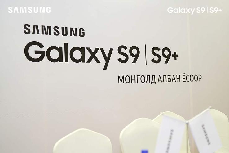 Samsung Galaxy S9 маргааш худалдаанд гарна