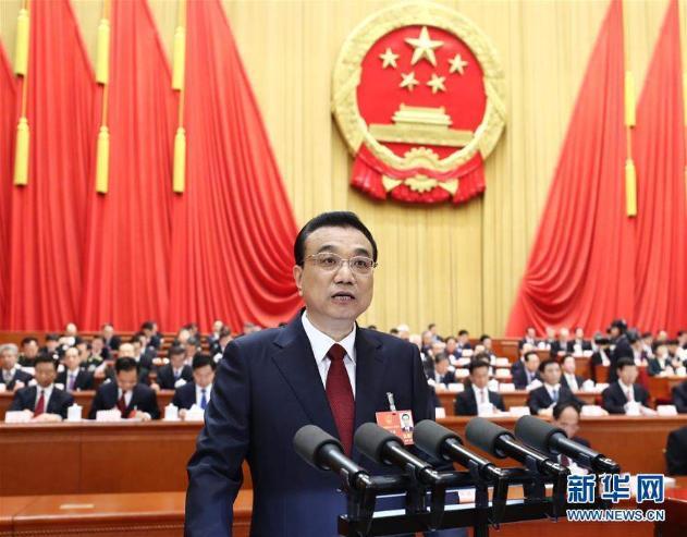 Хятадын Засгийн газрын хийсэн ажлыг тайлагналаа