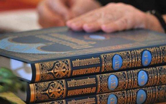 Үнэн алдартны шашны нэвтэрхий толийг бүх номын санд байлгах хэрэгтэй гэв