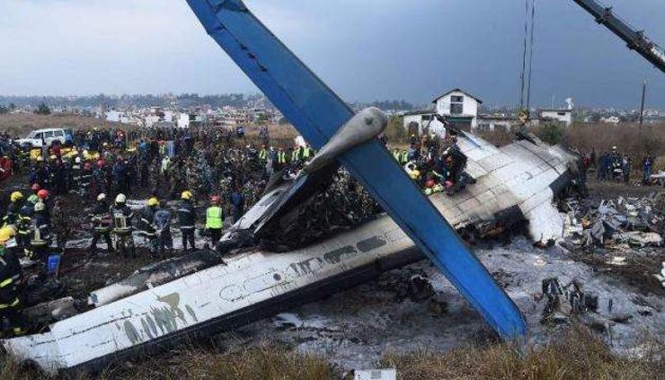 Онгоцны ослын гэрчүүд юу ярив?