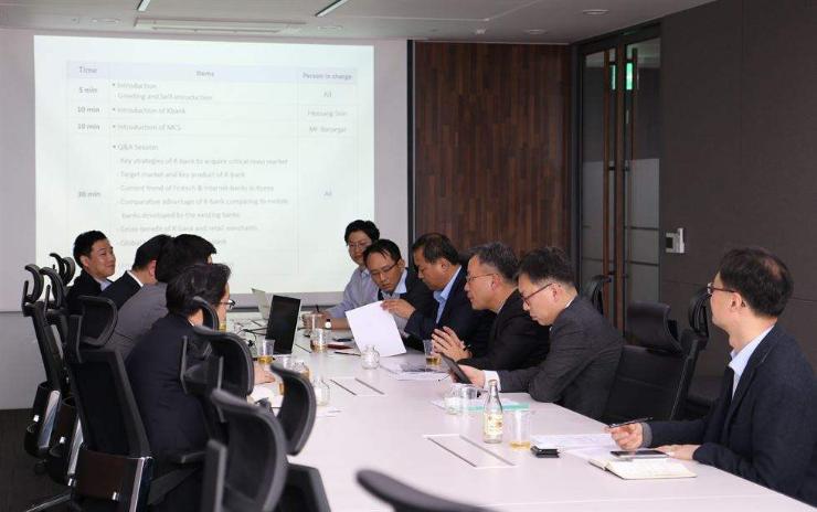 БНСУ-ын компани Монгол Улсад цахим банк байгуулна