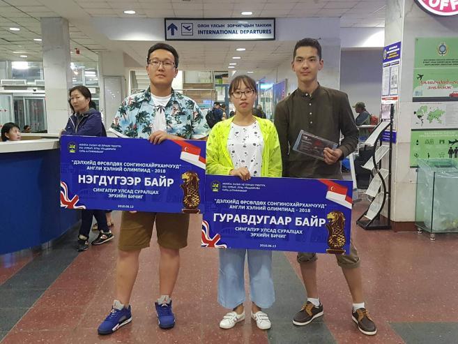 """""""Дэлхийд өрсөлдөх Сонгинохайрханчууд"""" олимпиадыг тэргүүлсэн сурагчид Сингапурыг зорилоо"""