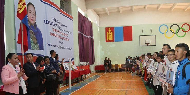 """""""Оюунлаг залуус-Монголын ирээдүй"""" тэмцээн зохион байгуулагдлаа"""