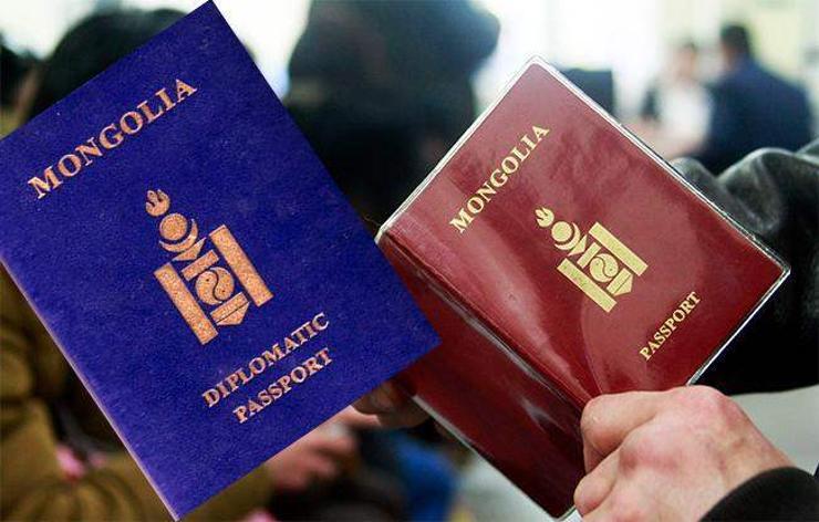 Дипломат паспорт олголтыг зогсоожээ