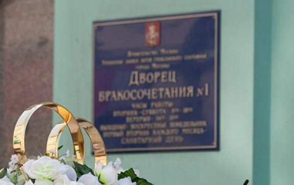 Оросын Хуримын орднууд нэгдсэн дата баазтай болно