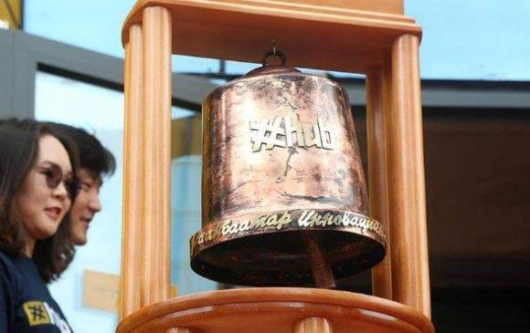 Улаанбаатар хот инновацийн төвтэй боллоо