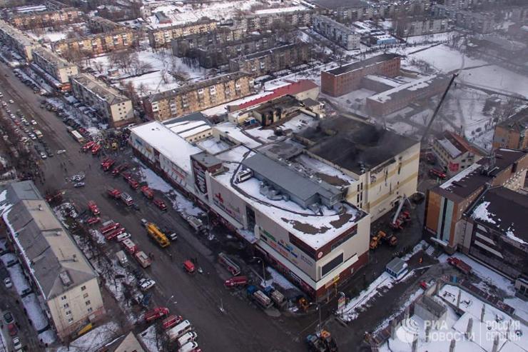 Кемерово хотод гарсан галын буруутанг баривчиллаа