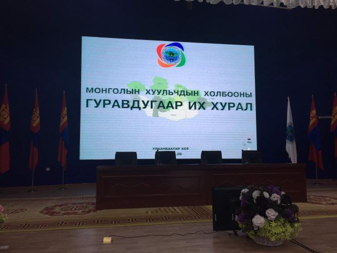 Ерөнхийлөгч Монголын хуульчдын холбооны III их хуралд оролцогчдод илгээлт явууллаа