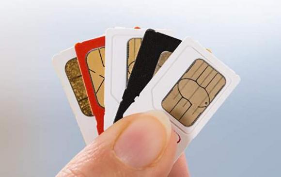 Утасны СИМ карт иргэний үнэмлэхийг орлож чадна