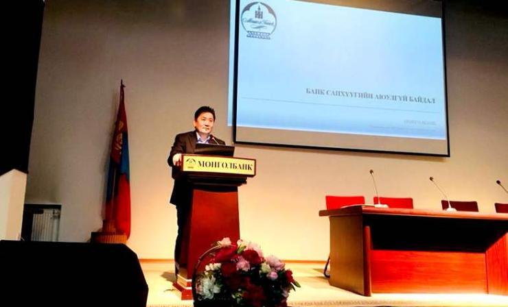 """""""Монголбанкны сургагч оюутан багш"""" хөтөлбөрийн оюутнуудад илтгэл танилцууллаа"""