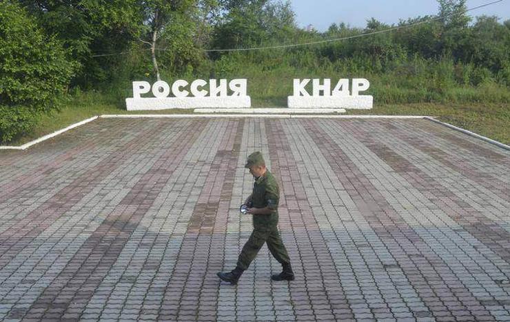 Хойд Солонгосын 10 мянга гаруй иргэд ОХУ-д ажиллана