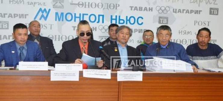 Монгол төрийн уламжлалыг сэргээх жагсаал хийнэ