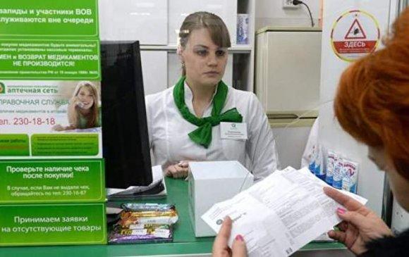 Оросуудын 30 хувь нь гэртээ эм нөөцлөхийг илүүд үздэг