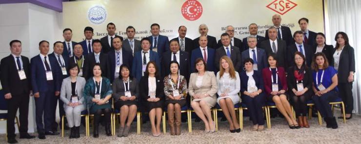 Бүс хоорондын стандартчиллын холбоо (МАС)–ны 27-р ерөнхий чуулган Монгол улсад болж байна