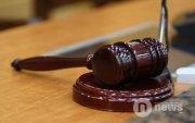 Төв аймаг дахь Шүүхийн Тамгын газраас мэдэгдэл гаргажээ