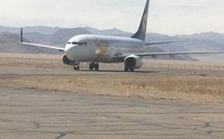 Аэробус 310-300 онгоцны далавч нь гэмтжээ