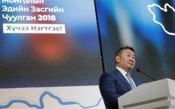 Ерөнхийлөгч Монголын эдийн засгийн форумын Үндсэн чуулганыг нээж үг хэллээ