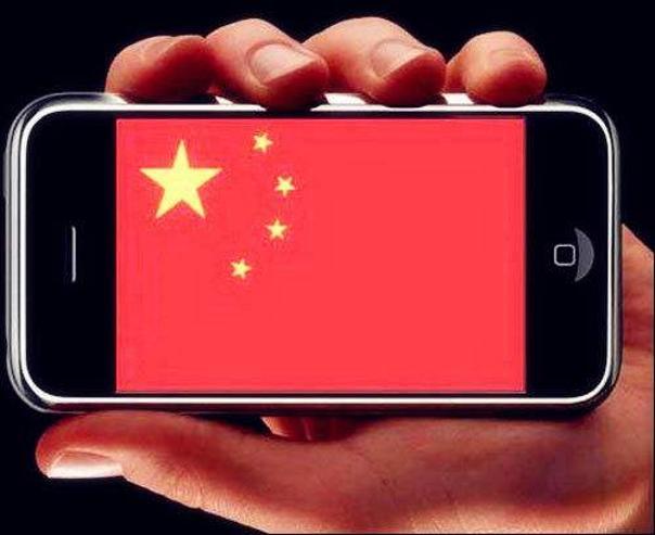 Хятадын гар утасны үйлдвэрлэл 10 хувиар өсчээ
