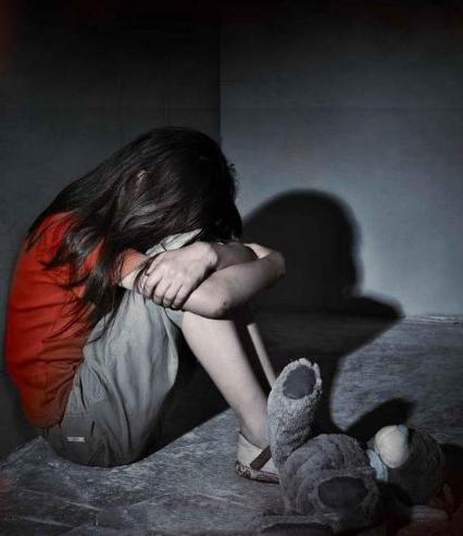 23 настай залуу 9 настай дагавар охиноо хүчинджээ